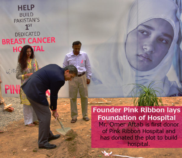 Pink Ribbon Hospital Foundation